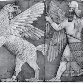 Gilgamesh's Quest for Immortality: Why He Had to Fail
