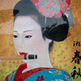 Orientalist Scholars: Focusing on East Asian Societies