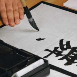 Japanese Wisdom: 3 Concepts on Living Well